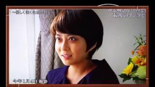 小林麻央さん最後のインタビュー➁ 小林麻央 検索動画 24