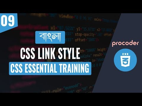 CSS Tutorial for Beginners in Bangla | CSS Link Style | Part 09 thumbnail