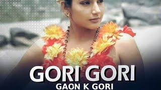 Gori Gori Gaon Ke Gori ( Rimex )