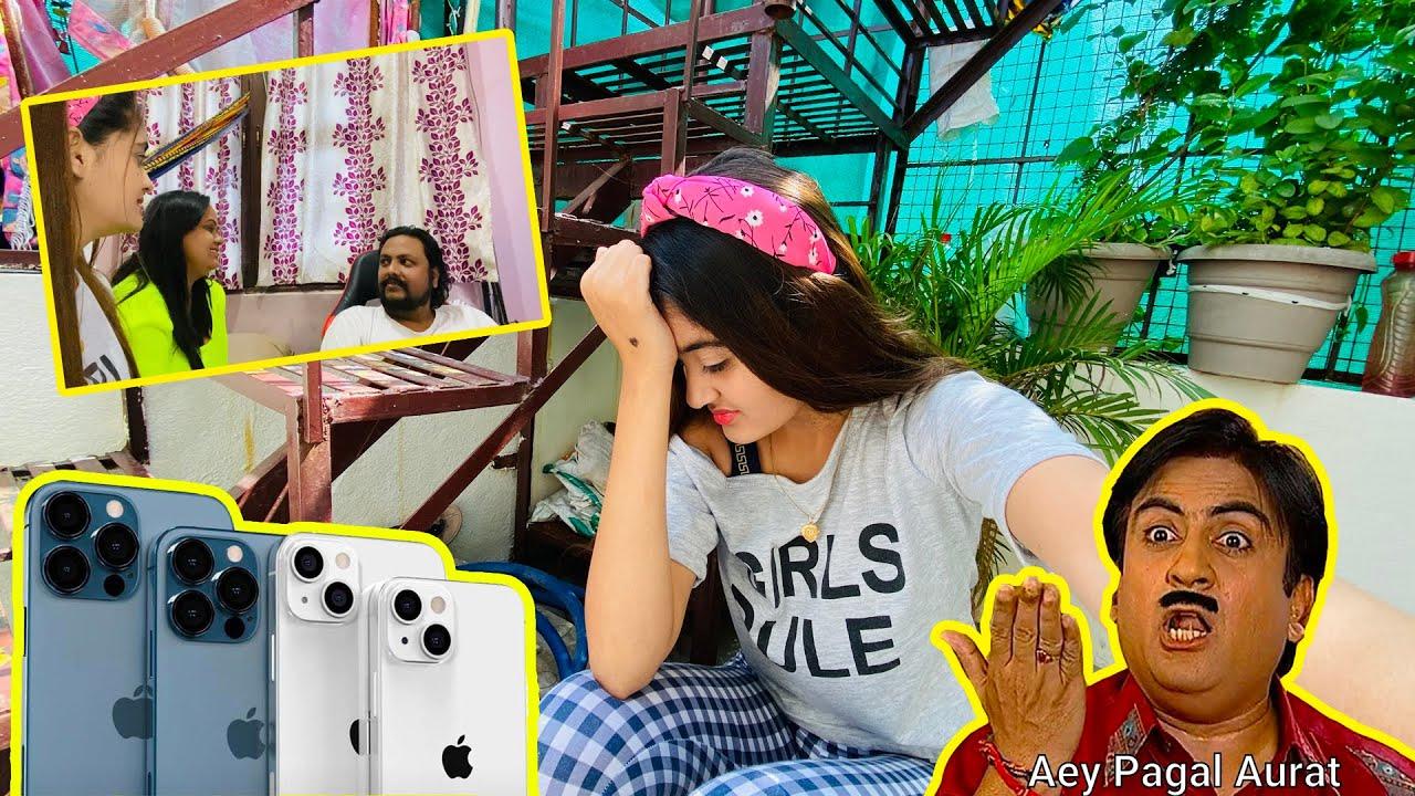 Download 😂Papa I want to Buy iphone 13 Pro Max Now🤣Aur bas ho gaya Ghar me Bawal Hungama Funny Family Drama