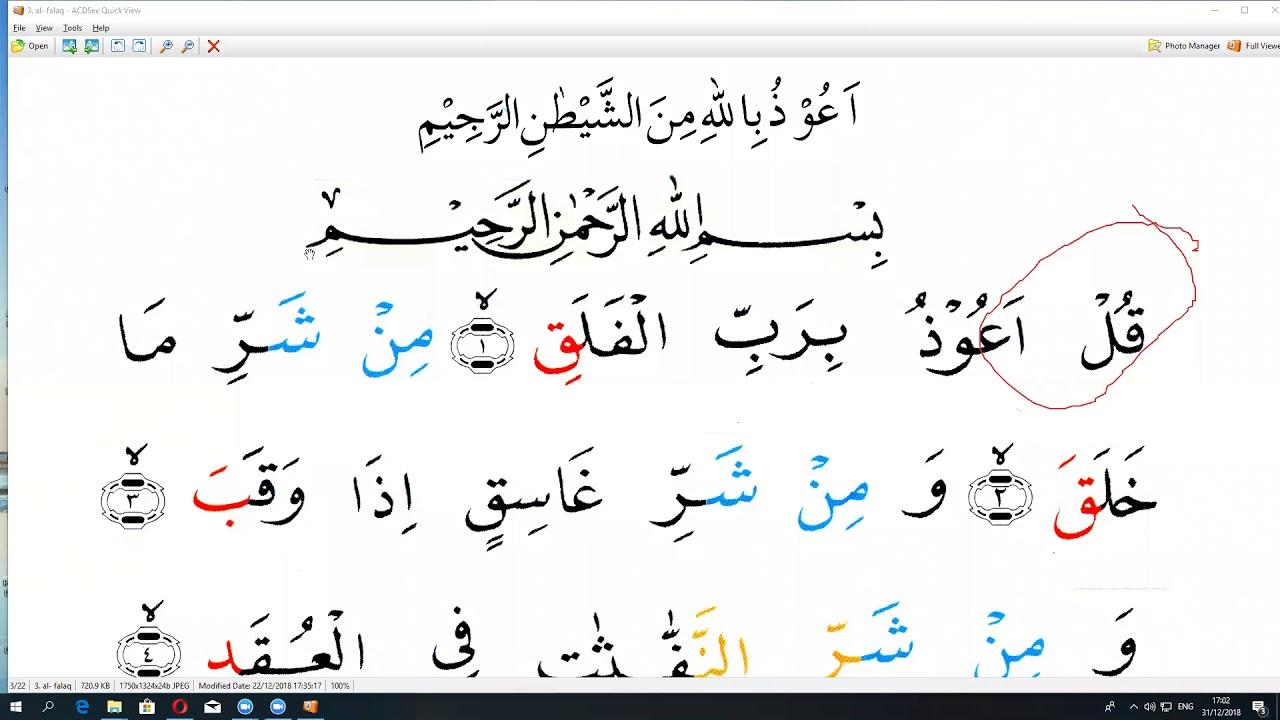 Tajwid Surat Al Falaq Al Lahab Ngaji Jarak Jauh Arirkm