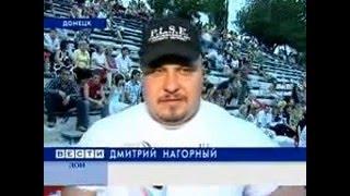 Чемпионат Ростовской Области по силовому экстриму