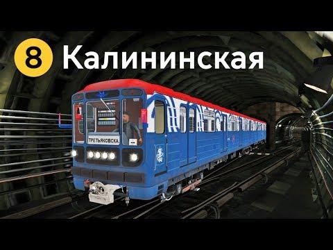 Станцию метро Новокосино откроют 30 августа