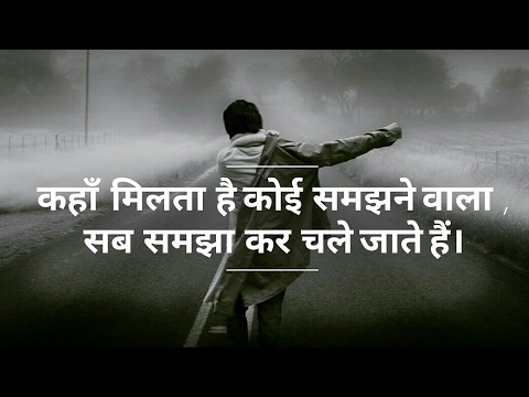 Two Line Status ह द श यर Youtube