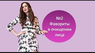 видео Средства для снятия макияжа с глаз: большой обзор и мой выбор