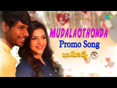 Modalavuthondaa -Promo Song| C/O Surya |...