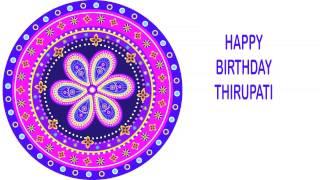 Thirupati   Indian Designs - Happy Birthday