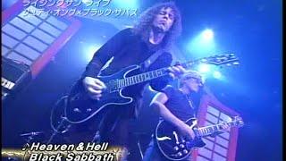 Heaven & Hell - Black Sabbath x 魅せられて - ジュディ・オング.