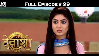 Devanshi - 24th January 2017 - देवांशी - Full Episode (HD)
