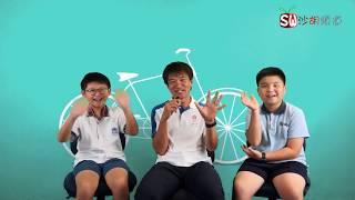 stwdcfwms的採訪「前香港單車代表隊運動員」黃金寶先生相片