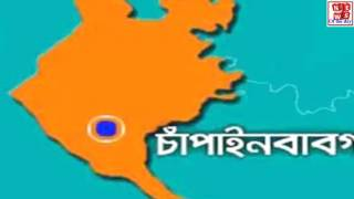 Video Police Block rate at Chapainawabganj of Rajshahi Bangladesh 26/04/2017 live news download MP3, 3GP, MP4, WEBM, AVI, FLV Juli 2018