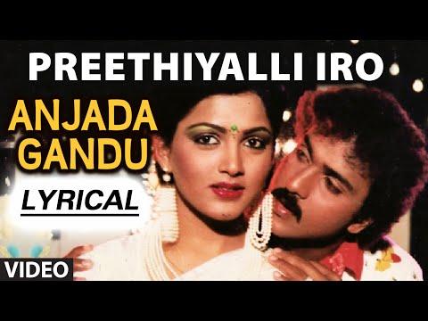 preethiyalli-iro-sukha-lyrical-video-l-anjada-gandu-songs-l-v.-ravichandran,-kushboo-|-hamsalekha