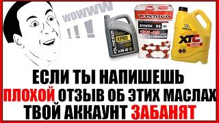 Жесть про авто-масла Polymerium, Bardahl