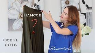 видео Какую юбку носить с кедами? / Цвета кроссовок для стильного образа, 104 фото
