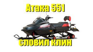 Заклинил двигатель Снегохода Русская Механика Атака 551. Починка и борьба с кривыми деталями.