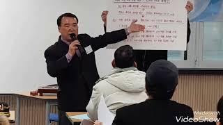 금천구 독산동 새마을금고 정기총회
