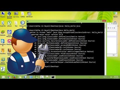 Java : How To Fix The Error : Java.lang.UnsupportedClassVersionError