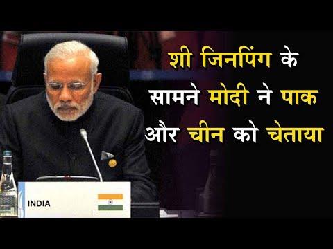 G20 Summit में Modi जमकर बरसे China और Pakistan पर !!