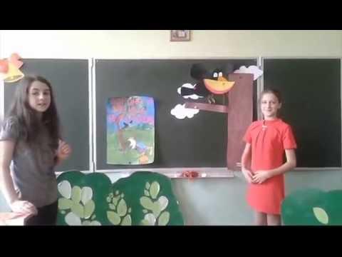 Изображение предпросмотра прочтения – «Пятый класс» читают произведение «Ворона и Лисица» И.А.Крылова