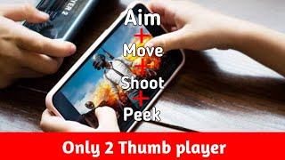 How to MOVE + AIM + PEAK + SHOOT with Only 2 THUMBS in Pubg Mobile | Setup & Drills to Become Pro