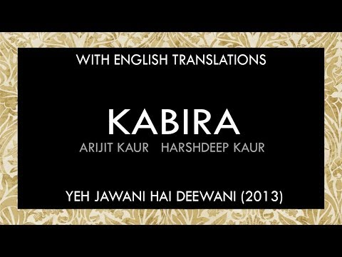 Kabira Lyrics | With English Translation