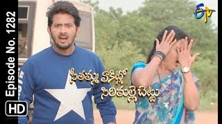 Seethamma Vakitlo Sirimalle Chettu | 10th October 2019  | Full Episode No 1282 | ETV Telugu