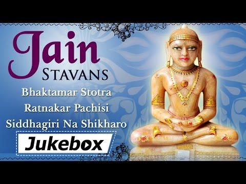 Jain Stavans Gujarati | Bhaktamar Stotra - Navkaar Dhun - Ratnakar Pachisi | Jinendra