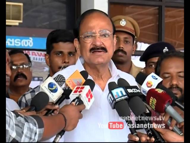 Venkaiah Naidu's Response on Hyderabad university Student's suicide