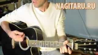 Мама - Бурито - Аккорды в G  на гитаре + разбор боя