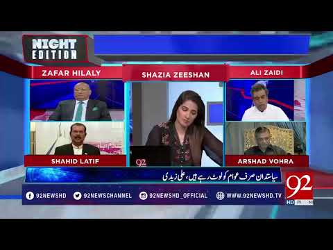 NAB approves probe into Musharraf's disproportionate assets, misuse of authority- 21 April 2018