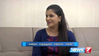 Mental illness: Causes and Treatments 1/2   Doctor Naanga Eppadi Irukanum   News7 Tamil