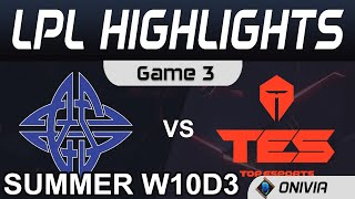 ES vs TES Highlights Game 3 LPL Summer Season 2020 W10D3 eStar Gaming vs Top Esports by Onivia