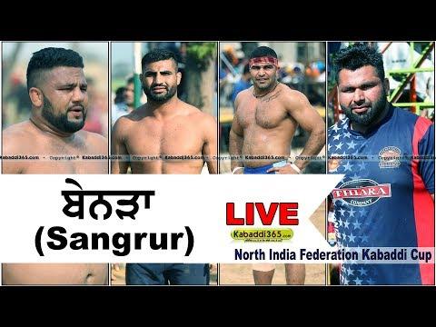 🔴 [Live] Benra (Sangrur) North India Federation Kabaddi Cup 13 Mar 2018