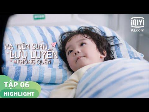 Tiểu Bảo gọi Tần Dĩ Duyệt mẹ   Hạ Tiên Sinh Lưu Luyến Không Quên Tập 06   iQiyi Vietnam