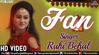 Latest Punjabi Song 2018 | Fan | Ruhi Behal | Mehfil Mitran Di | Popular Punjabi Songs 2018