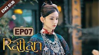 [ENG SUB] Rattan 07 (Jing Tian, Zhang Binbin) Dominated By A Badass Lady Demon