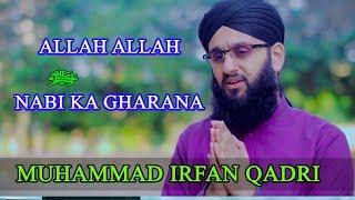 Rabi Ul Awal New Naat 2018 | ALLAH ALLAH Nabiﷺ Ka Gharana | Muhammad Irfan Qadri