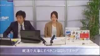 マルハニチロホールディングス 業界研究(食品メーカー)