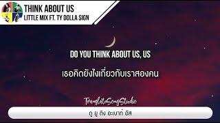 แปลเพลง Think About Us - Little Mix ft. Ty Dolla $ign