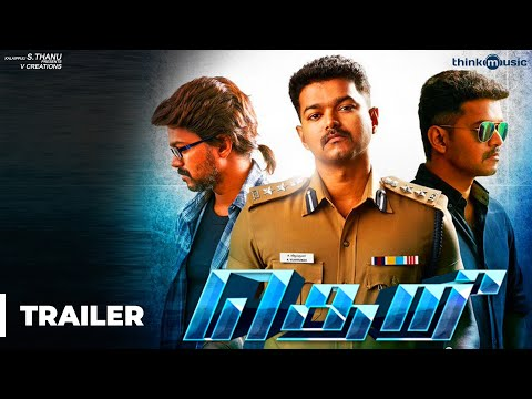 Theri Official Trailer | 2K | Vijay, Samantha, Amy Jackson | Atlee | G.Vh Kumar