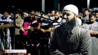 قل اللهم مالك الملك تلاوة لاتوصف سبحان من وهبه هذا الصوت الشيخ غسان الشوربجي