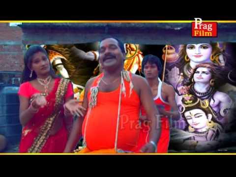 HD तोहरे भरोसे भोले बाबा जलवा उठवनी हो ! 2014  Bhojpuri Sawan Song ! Deepak Patel