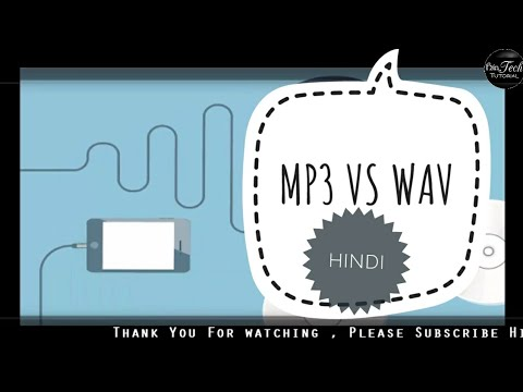 Mp3 Vs Wav Audio Formats Quality - Explained In Hindi