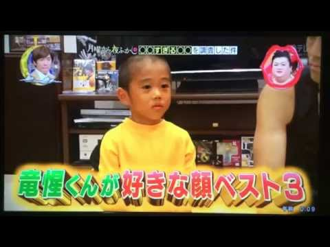 World famous 6 years old Bruce Lee boy at home.ブルース・リー少年!
