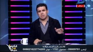 الكرة فى دريم| أخبار النادى الأهلى انتقال أحمد حمودى وأيمن أشرف إلى الأهلى