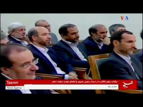 VOA Persian, صفحه آخر ـ مافياي خامنه اي «ايران ـ از غنايم اسلام »؛