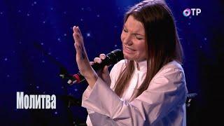 Виктория Черенцова - Молитва (HD720p)