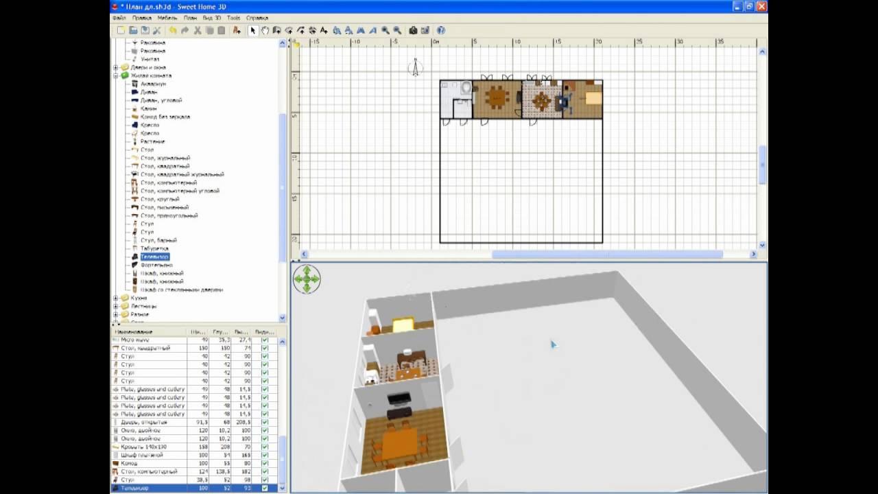 Проект 1 - Дизайн Спальни|проекты дизайна комнаты девушки
