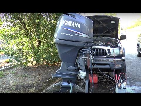 2004 yamaha 90hp 4 stroke outboard motor youtube for Yamaha 90hp 4 stroke weight