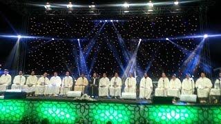 Download المجموعة الوطنية للطريقة القادرية البودشيشية بمولديات البوغاز 2015 Boutchichiya à Mawlidiyat Boughaz MP3 song and Music Video